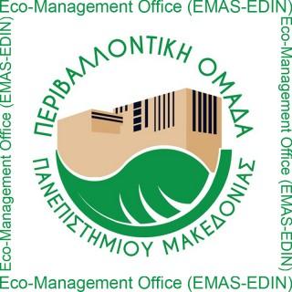 Περιβαλλοντική Ομάδα Πανεπιστημίου Μακεδονίας