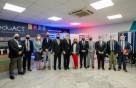 Οι Πρυτανικές Αρχές στην υπογραφή Μνημονίου Συνεργασίας με τον Αμερικανό Πρέσβη για το Thessaloniki TechLab