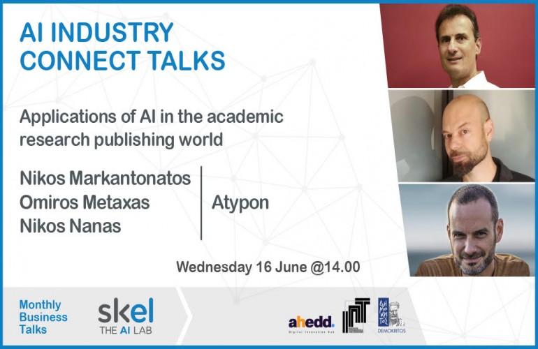 Σειρά μηνιαίων ομιλιών AI Industry Connect Talks  από το SKEL | The AI Lab, Ινστιτούτο Πληροφορικής & Τηλεπικοινωνιών του ΕΚΕΦΕ Δημόκριτος