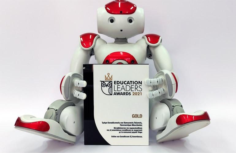 Πανελλήνιες διακρίσεις του Τμήματος Εκπαιδευτικής και Κοινωνικής Πολιτικής, για καινοτόμες εφαρμογές ρομποτικής στην εκπαίδευση και στην κοινωνία την περίοδο της πανδημίας