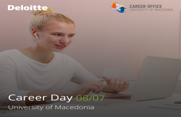 e-Career Day Deloitte & Γραφείο Διασύνδεσης: Every story has a beginning…are you ready to write yours?