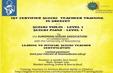 1st CERTIFIED SUZUKI TEACHER TRAINING IN GREECE! (Suzuki Violin Level 1 & Suzuki Piano Level 1)