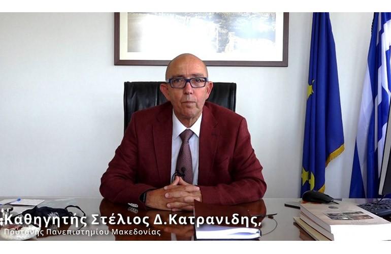 Βίντεο - έκκληση για εμβολιασμό από τον Πρύτανη προς τους φοιτητές του Πανεπιστημίου Μακεδονίας
