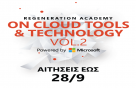 Academies on a) Cloud Tools & Technology & b) on Big Data & Artificial Intelligence