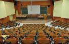 Λειτουργία των Ανώτατων Εκπαιδευτικών Ιδρυμάτων (Α.Ε.Ι.) και μέτρα για την αποφυγή διάδοσης του κορωνοϊού COVID-19 κατά το ακαδημαϊκό έτος 2021-2022