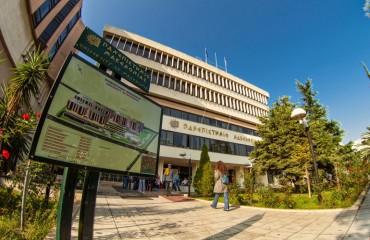 Εκδήλωση του Πανεπιστημίου Μακεδονίας για τις επετείους της 26ης και της 28ης Οκτωβρίου