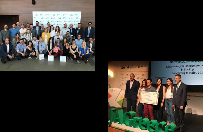 Τμήμα Εφαρμοσμένης Πληροφορικής: Διάκριση φοιτητών στο διαγωνισμό JA Start Up 2018