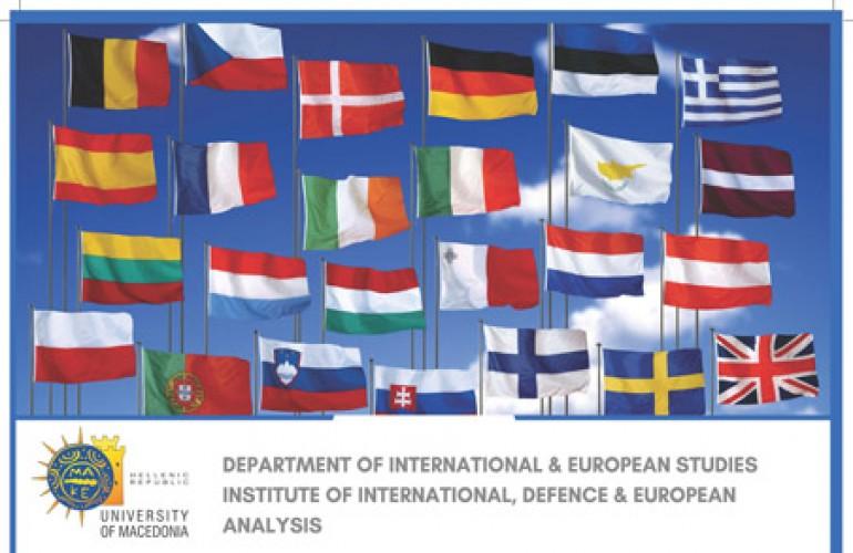 Στρογγυλή τράπεζα με αντικείμενο τις μικρές Ευρωπαϊκές δυνάμεις και τη μεταβαλλόμενη διεθνή τάξη