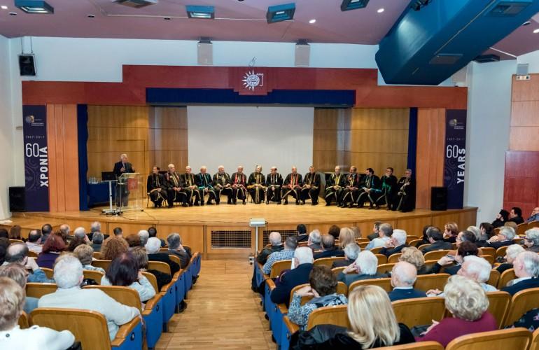 Πλήθος κόσμου στην εκδήλωση για τα 60 χρόνια λειτουργίας του Πανεπιστημίου Μακεδονίας