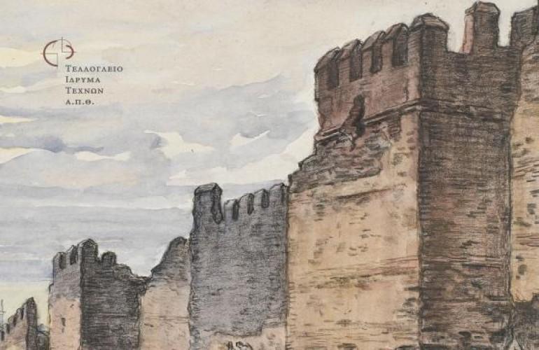 Η Στρατιά της Ανατολής Ζωγραφίζει τη Θεσσαλονίκη