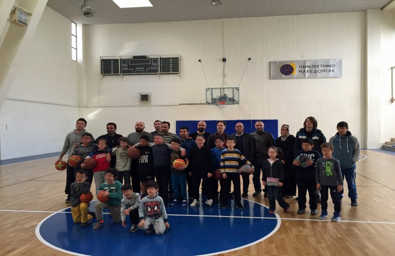 Το Πανεπιστήμιο Μακεδονίας «άνοιξε» για να αθλούνται κάθε εβδομάδα προσφυγόπουλα