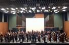 Στην Κολωνία η πρώτη συναυλία στο εξωτερικό, από τη Συμφωνική Ορχήστρα του Τμήματος Μουσικής Επιστήμης και Τέχνης