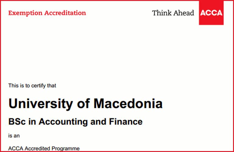 Πενταετής πιστοποίηση και απαλλαγή εξετάσεων από το ACCA για το Τμήμα Λογιστικής και Χρηματοοικονομικής