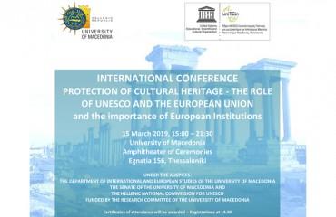 Διεθνές Συνέδριο «Η προστασία της πολιτιστικής κληρονομιάς»