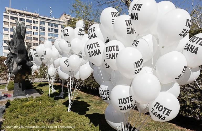 Οι Πρυτανικές Αρχές του Πανεπιστημίου Μακεδονίας στις Εκδηλώσεις Μνήμης