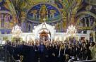 Φοιτητές του Τμήματος Μουσικής Επιστήμης και Τέχνης θα ψάλουν τον Ακάθιστο Ύμνο στον Άγιο Θεράποντα