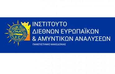 Στρογγυλή Τράπεζα με θέμα:  «Νέες απειλές και προκλήσεις στο Διεθνές Σύστημα»