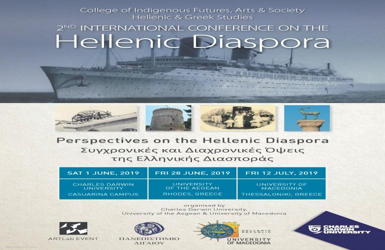 2ο Διεθνές Συνέδριο Ελληνικής Διασποράς -1, 28.6 & 12.7
