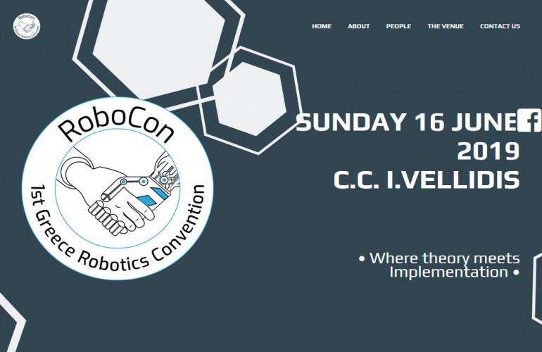 RoboCon 2019: Το πρώτο Convention Ρομποτικής στην Ελλάδα