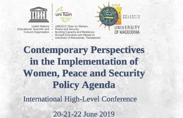 Τριήμερο διεθνές συνέδριο για τις Γυναίκες, την Ειρήνη και την Ασφάλεια