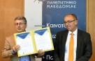 Πιστοποίηση Ποιότητας από την ΑΔΙΠ απονεμήθηκε στο Πανεπιστήμιο Μακεδονίας