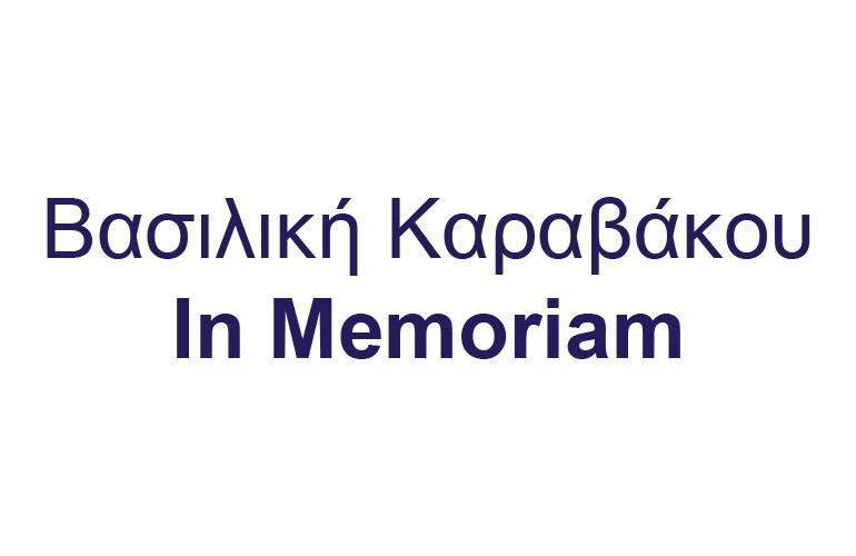 Βασιλική Καραβάκου: In Memoriam