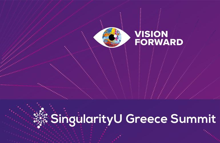 ΕΠ - Εκδήλωση live streaming Singularity University Summit