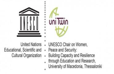 ΠΡΟΣΚΛΗΣΗ ΣΕ ΣΥΝΕΔΡΙΟ ΕΔΡΑΣ UNESCO: ΓΥΝΑΙΚΕΣ, ΕΙΡΗΝΗ & ΑΣΦΑΛΕΙΑ: ΟΙΚΟΔΟΜΗΣΗ ΔΥΝΑΤΟΤΗΤΩΝ ΚΑΙ ΑΝΘΕΚΤΙΚΟΤΗΤΑΣ ΜΕΣΩ ΤΗΣ ΕΚΠΑΙΔΕΥΣΗΣ ΚΑΙ ΤΗΣ ΕΡΕΥΝΑΣ