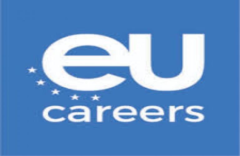 Ενημερωτική ημερίδα: Ευκαιρίες Απασχόλησης σε Υπηρεσίες της Ευρωπαϊκής Ένωσης