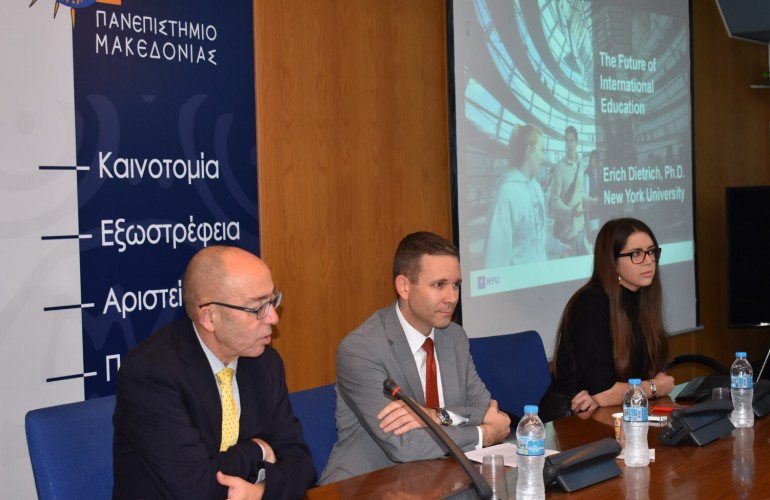 Ημερίδα για την προσέλκυση Αμερικανών φοιτητών στην Ελλάδα