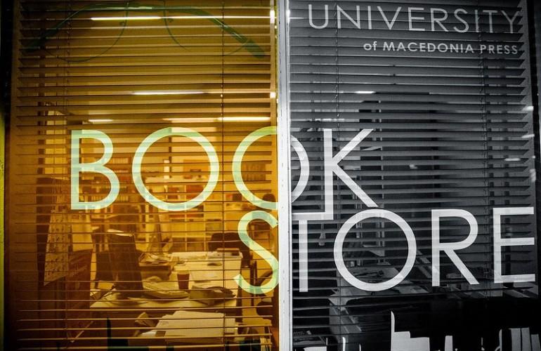 Συγκινητικό το ενδιαφέρον για τη συλλογή βιβλίων που θα προσφερθούν σε «σχολεία δεύτερης ευκαιρίας»