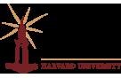 Ερευνητικές Υποτροφίες του Κέντρου Ελληνικών Σπουδών του Πανεπιστημίου Harvard