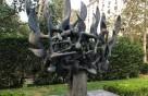 Οι Πρυτανικές Αρχές στις εκδηλώσεις για την ΕΘΝΙΚΗ ΗΜΕΡΑ ΜΝΗΜΗΣ των Ελλήνων Εβραίων Μαρτύρων και Ηρώων του Ολοκαυτώματος