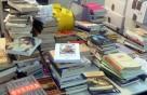 Παράταση της δράσης «Χαρίζουμε βιβλία στα Σχολεία Δεύτερης Ευκαιρίας»