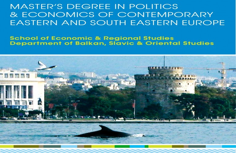 CALL FOR APPLICATIONS- MA IN  POLITICS AND ECONOMICS OF CONTEMPORARY EASTERN AND SEE