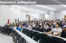 Δηλώσεις μαθημάτων για το εαρινό εξάμηνο 2019-2020