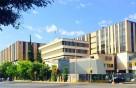 Μαθήματα το Πάσχα και οικονομική ενίσχυση σε δύο ΜΕΘ αποφάσισε η Σύγκλητος του Πανεπιστημίου Μακεδονίας