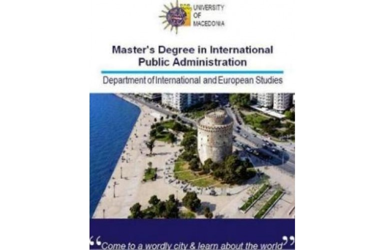 Master's in International Public Administration: Application Process for the Academic Year 2020 - 2021 OPEN
