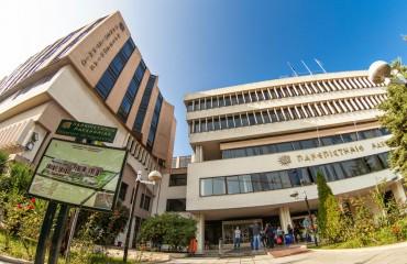 Πρόσκληση σε υποψήφιους διδάκτορες του Πανεπιστημίου Μακεδονίας για την μελέτη  του φαινομένου της πανδημίας και των συνεπειών της