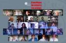 Σημαντική επιτυχία σημείωσε ο κύκλος των διαδικτυακών συζητήσεων με τίτλο «Tο ΠΑΜΑΚ συζητά: Η πανδημία θα αλλάξει τον κόσμο;»