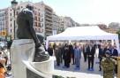 Οι Πρυτανικές Αρχές τίμησαν τις Εκδηλώσεις για την Ημέρα Μνήμης της Γενοκτονίας των Ελλήνων του Πόντου
