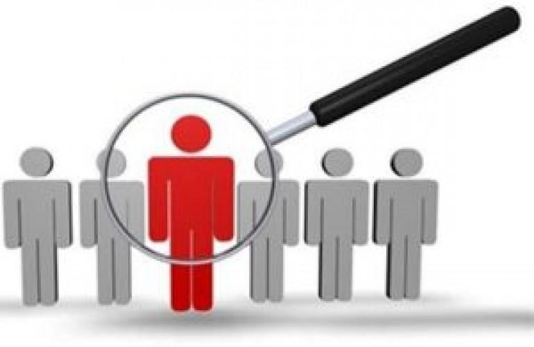 Αξιολόγηση προσωπικού δημόσιου τομέα για την αξιολογική περίοδο έτους 2019