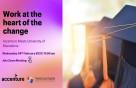 """Εκδήλωση Γραφείου Διασύνδεσης & Accenture: """"Work at the heart of the change"""""""