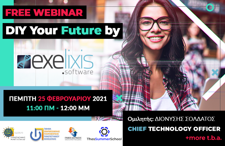 Webinar Γραφείου Διασύνδεσης: «DIY Your Future» by Exelixis Software