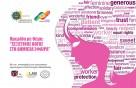 Διαδικτυακή Hμερίδα της Επιτροπής Ισότητας των Φύλων του ΠΑΜΑΚ με θέμα: «Σεξιστικός λόγος στη δημόσια σφαίρα»