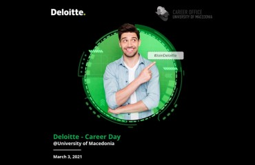 Deloitte_ΓΔ web event: 'Every story has a beginning...Are you ready to write yours?'