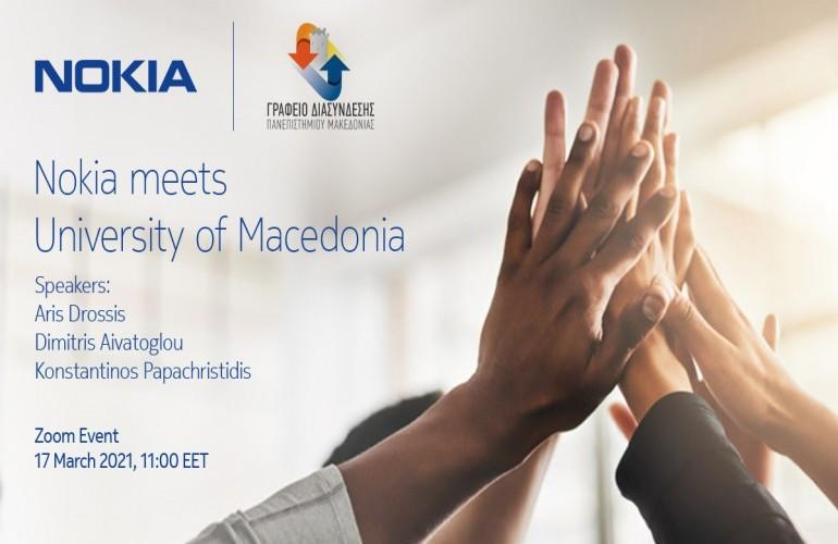 Nokia_ΓΔ event: