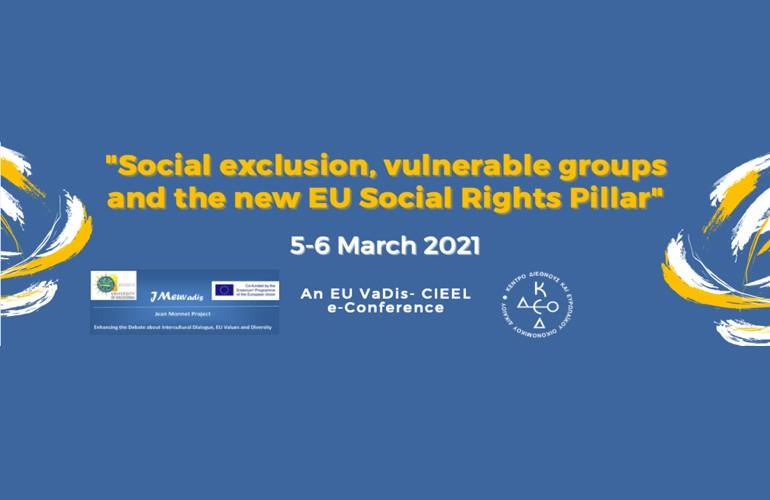 Κοινωνικός αποκλεισμός, ευάλωτες ομάδες και ο νέος Ευρωπαϊκός Πυλώνας Κοινωνικών Δικαιωμάτων