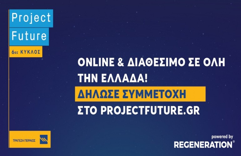 Project Future program for young graduates