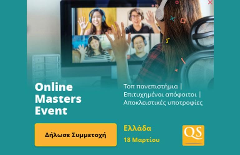 Διεθνής Έκθεση Μεταπτυχιακών Προγραμμάτων - QS Online Masters Fair